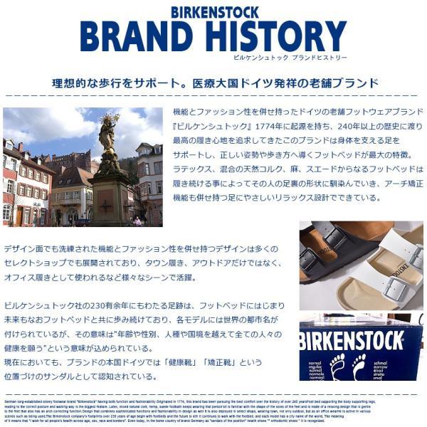 ビルケンシュトック コンフォートサンダル レディース メンズ ミラノ MILANO 普通幅 細幅 BIRKENSTOCK|z-craft|07