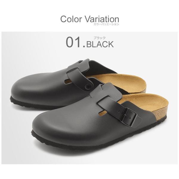 ビルケンシュトック ボストン メンズ レディース サンダル BOSTON 細幅 スリッパ カジュアル 靴 黒 BIRKENSTOCK クロッグ 黒 本革 レザー z-craft 02