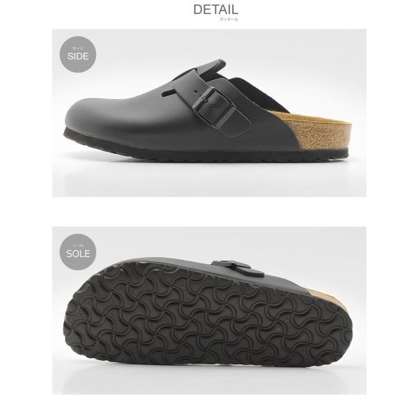 ビルケンシュトック ボストン メンズ レディース サンダル BOSTON 細幅 スリッパ カジュアル 靴 黒 BIRKENSTOCK クロッグ 黒 本革 レザー z-craft 05