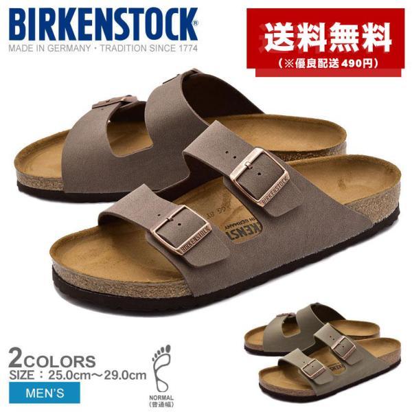 BIRKENSTOCK ビルケンシュトック コンフォートサンダル アリゾナ ARIZONA 普通幅 メンズ シューズ サンダル|z-craft