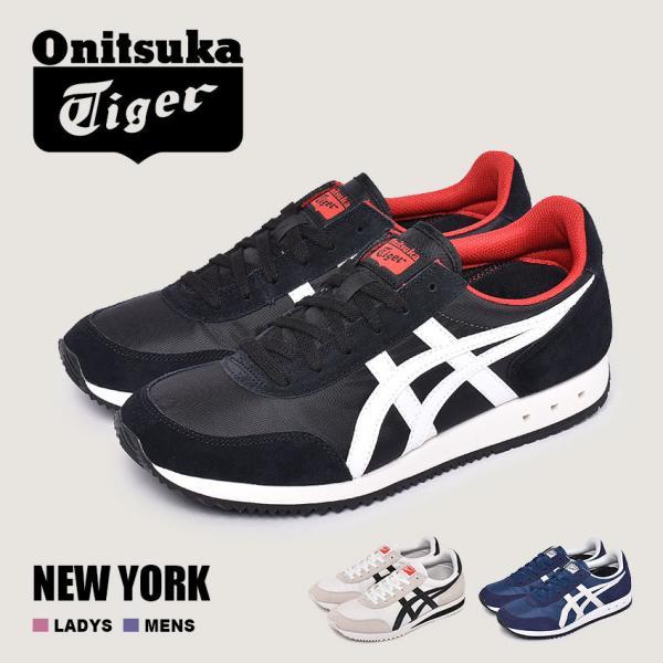 オニツカタイガースニーカーメンズレディースニューヨークONITSUKATIGER1183A205ブラック黒ホワイト白ネイビー靴