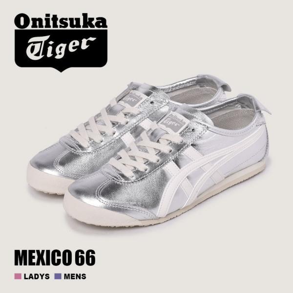 オニツカタイガースニーカーメンズレディースメキシコ66ONITSUKATIGERTHL7C2シルバー白ホワイト靴シューズレトロ