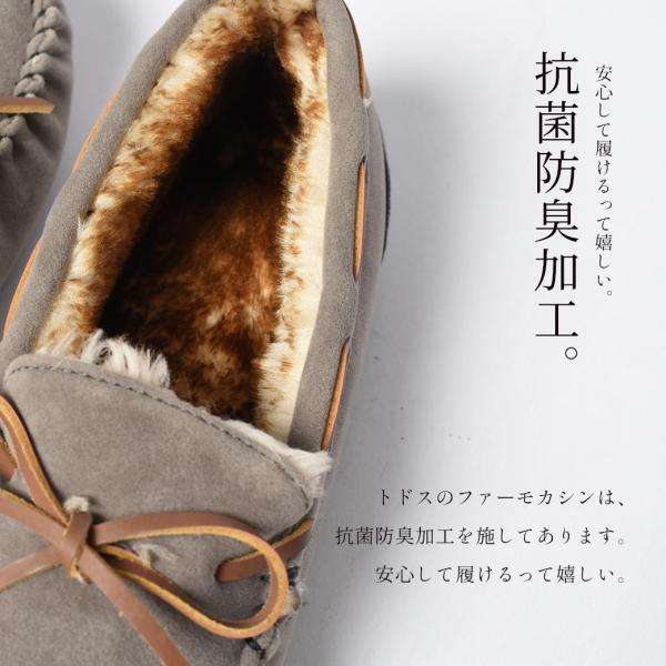 モカシンシューズ ファー モカシン レディース TO-115 カジュアル 靴 ふかふか TODOS トドス あったかい|z-craft|05