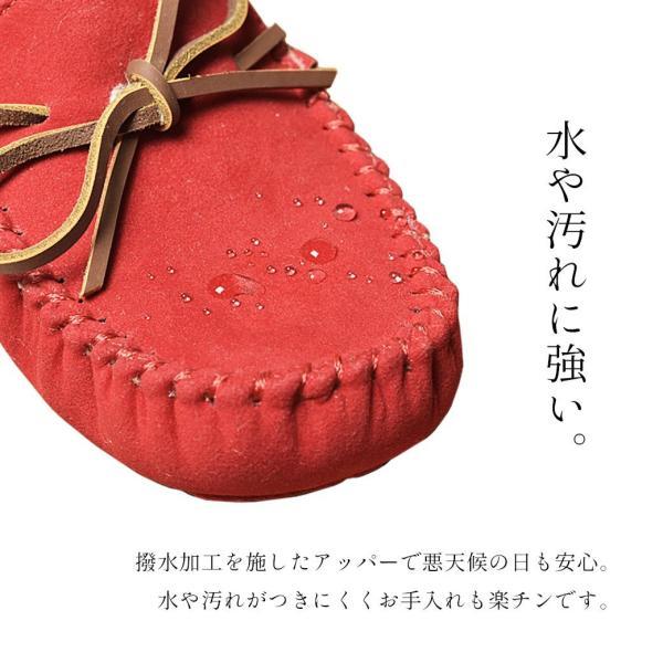 モカシンシューズ ファー モカシン レディース TO-115 カジュアル 靴 ふかふか TODOS トドス あったかい|z-craft|06