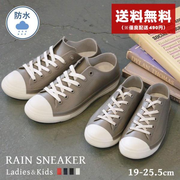 (30%以上OFF)シューズレインスニーカーTO-222レディース靴防水カップインソールトドスTODOS新生活