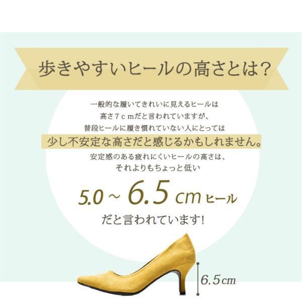 (15%以上OFF) 走れる パンプス 痛くない 歩きやすい 黒 おしゃれ 6.5cm ヒール レディース 結婚式 冠婚葬祭 通勤 美脚 トドス z-craft 18