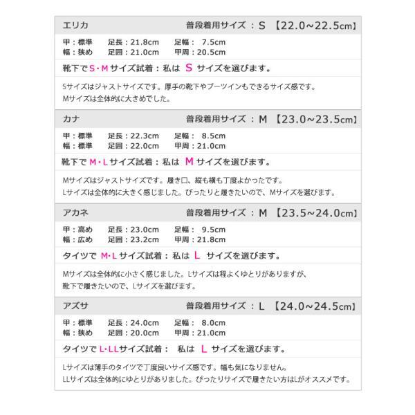 ロング レインブーツ トドス TODOS レディース|z-craft|13