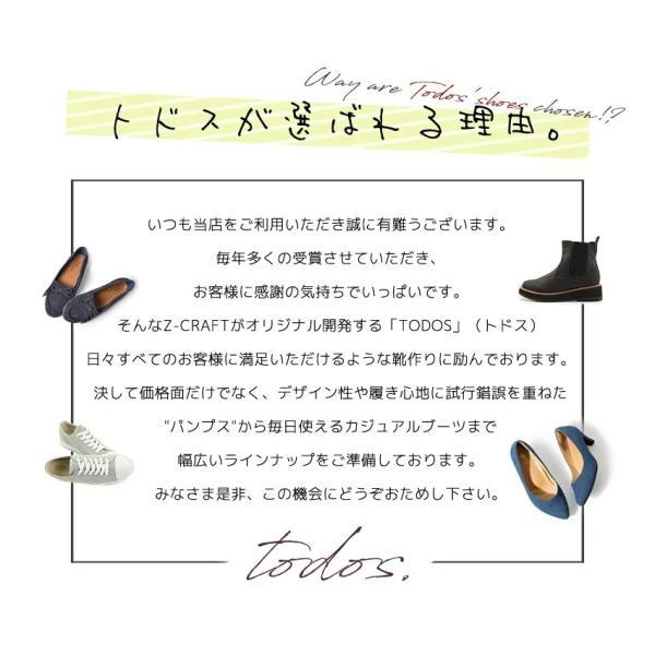 レインブーツ レディース ロング 防水 撥水 長靴 インヒール トドス TODOS  母の日|z-craft|17