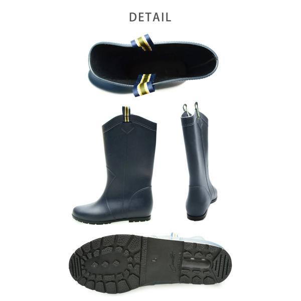 レインブーツ レディース ロング 防水 撥水 長靴 インヒール トドス TODOS  母の日|z-craft|18