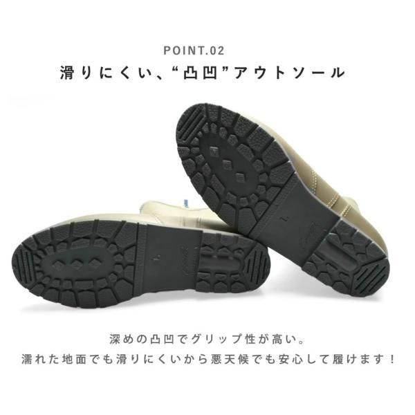 レインブーツ レディース ロング 防水 撥水 長靴 インヒール トドス TODOS  母の日|z-craft|05