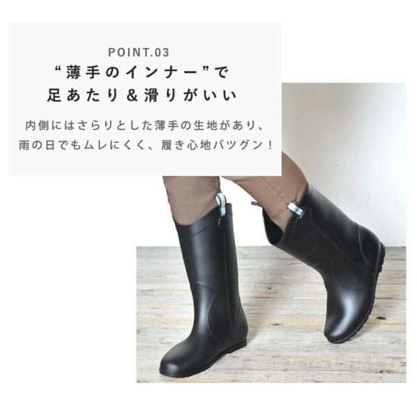 レインブーツ レディース ロング 防水 撥水 長靴 インヒール トドス TODOS  母の日|z-craft|06