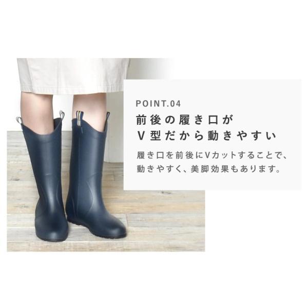 レインブーツ レディース ロング 防水 撥水 長靴 インヒール トドス TODOS  母の日|z-craft|07