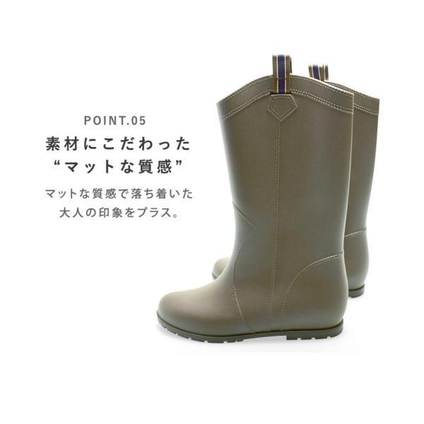レインブーツ レディース ロング 防水 撥水 長靴 インヒール トドス TODOS  母の日|z-craft|08