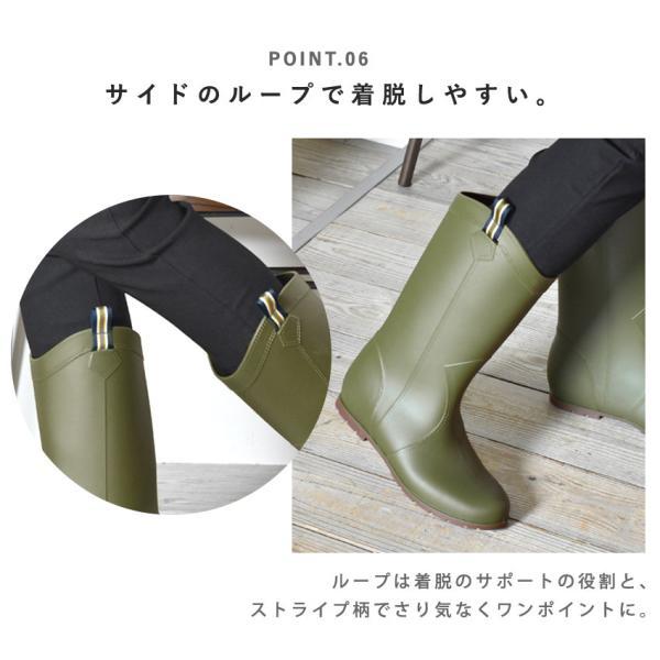 レインブーツ レディース ロング 防水 撥水 長靴 インヒール トドス TODOS  母の日|z-craft|09