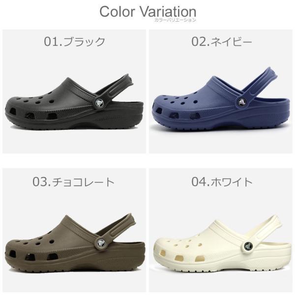 CROCS クロックス サンダル クラシック CLASSIC 10001 メンズ レディース 男女兼用 つっかけ 靴|z-craft|02