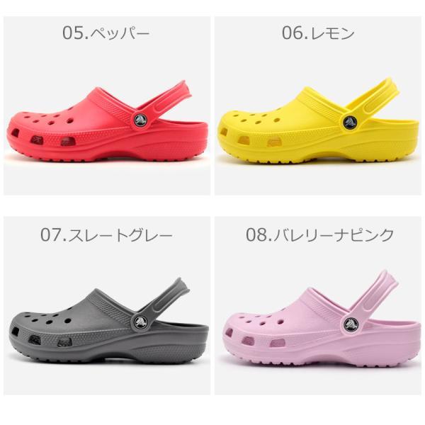 CROCS クロックス サンダル クラシック CLASSIC 10001 メンズ レディース 男女兼用 つっかけ 靴|z-craft|03