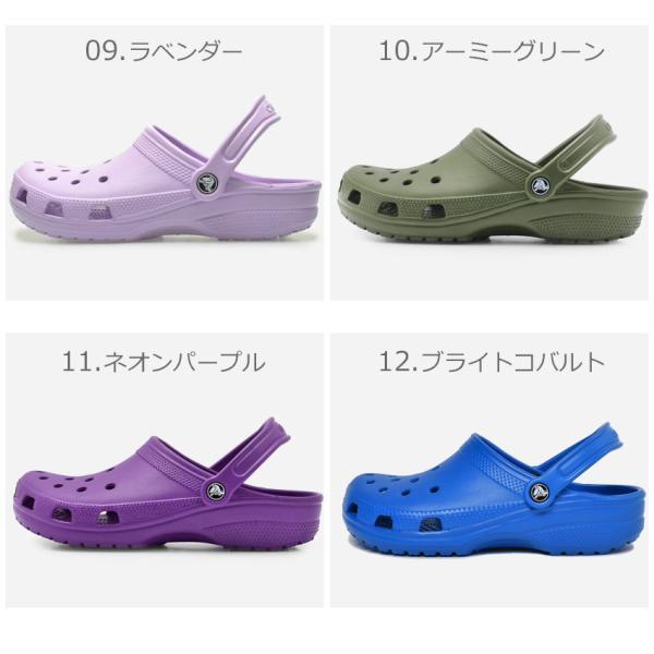 CROCS クロックス サンダル クラシック CLASSIC 10001 メンズ レディース 男女兼用 つっかけ 靴|z-craft|04