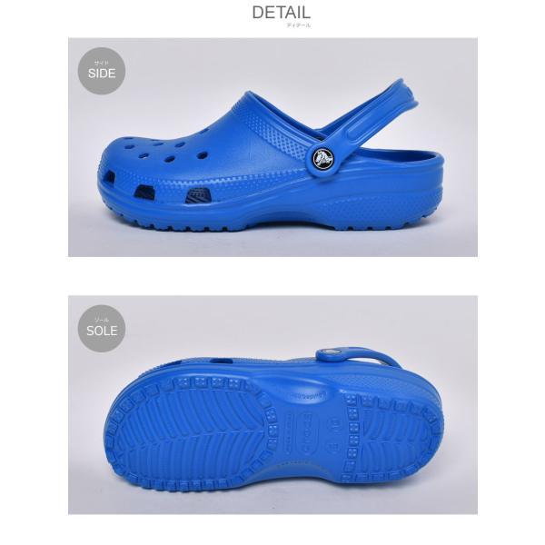 CROCS クロックス サンダル クラシック CLASSIC 10001 メンズ レディース 男女兼用 つっかけ 靴|z-craft|06