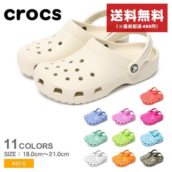 クロックス キッズ CROCS crocs クラシック クロッグ サンダル ベビー 【海外正規品】 くろっくす|z-craft
