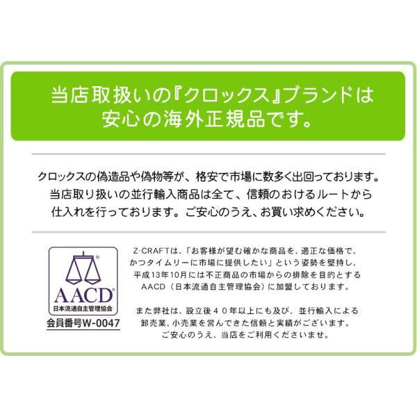 クロックス サンダル メンズ レディース クラシック CLASSIC 10001CROCS|z-craft|08