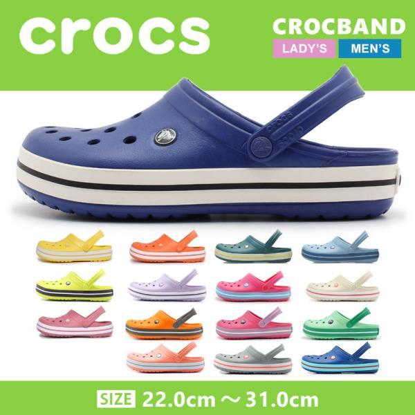 クロックスサンダルメンズレディースクロックバンドCROCS11016ブルー青イエロー黄グリーングレーシューズサボ靴