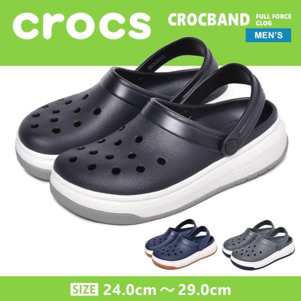 CROCS クロックス サンダル メンズ クロックバンド フルフォース クロッグ 206122 定番 人気 履きやすい z-craft