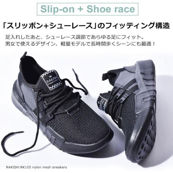 スニーカー メンズ レディース ナイロンメッシュ ローカット 靴 シューズ ラキッシュ RAKISH|z-craft|03