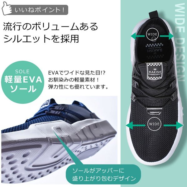 スニーカー メンズ レディース ナイロンメッシュ ローカット 靴 シューズ ラキッシュ RAKISH|z-craft|04