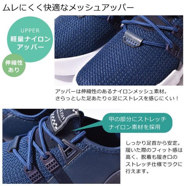 スニーカー メンズ レディース ナイロンメッシュ ローカット 靴 シューズ ラキッシュ RAKISH|z-craft|05