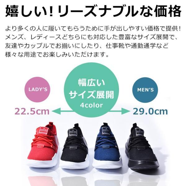 スニーカー メンズ レディース ナイロンメッシュ ローカット 靴 シューズ ラキッシュ RAKISH|z-craft|07