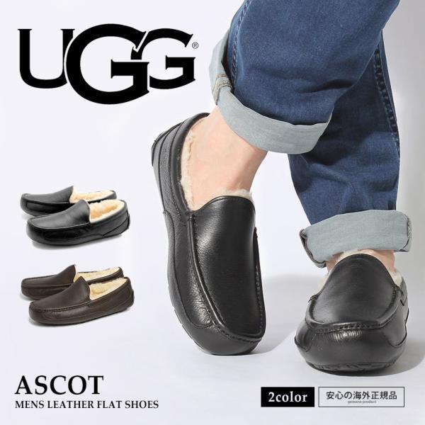 UGG アグ スリッポン アスコット ASCOT 5379 メンズ 靴 レザー シューズ ローファー フラットシューズ|z-craft