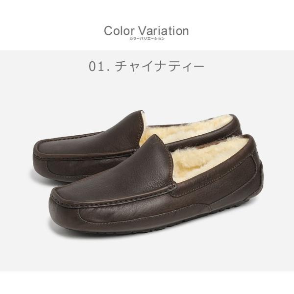 UGG アグ スリッポン アスコット ASCOT 5379 メンズ 靴 レザー シューズ ローファー フラットシューズ|z-craft|02