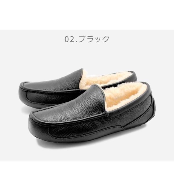 UGG アグ スリッポン アスコット ASCOT 5379 メンズ 靴 レザー シューズ ローファー フラットシューズ|z-craft|03