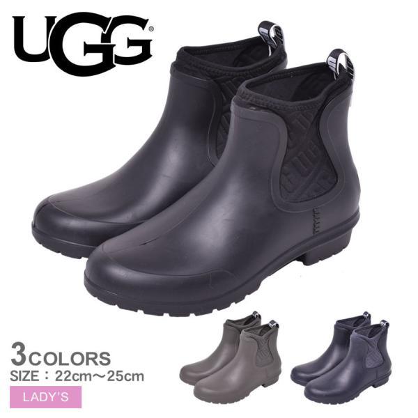 アグ レインブーツ レディース シェボンヌ UGG 1110650 ブラック 黒 チャコール グレー ネイビー アグ  防水