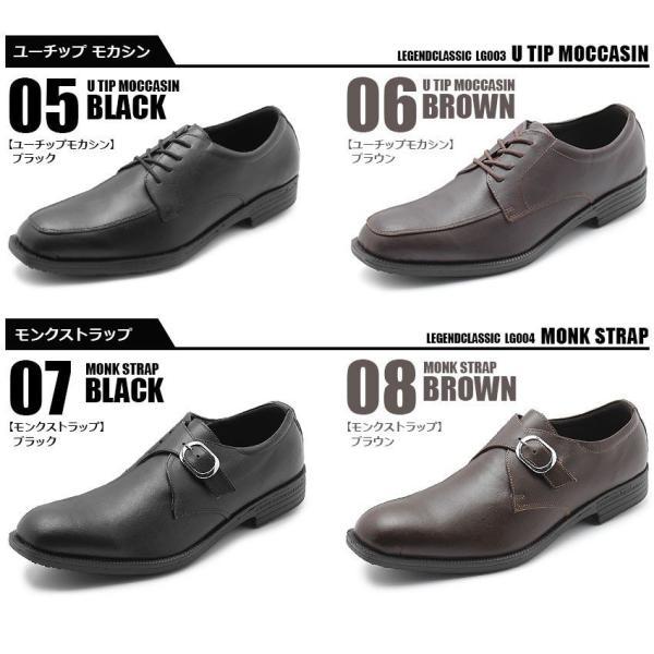 (期間限定価格) ビジネスシューズ メンズ 本革 紳士靴 カジュアル プレーントゥ ドレスシューズ おしゃれ レザー レジェンドクラシック 通勤|z-craft|11
