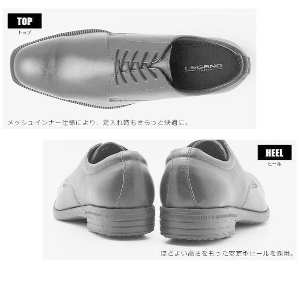 (期間限定価格) ビジネスシューズ メンズ 本革 紳士靴 カジュアル プレーントゥ ドレスシューズ おしゃれ レザー レジェンドクラシック 通勤|z-craft|13