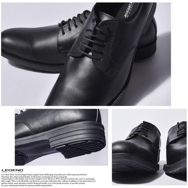 (期間限定価格) ビジネスシューズ メンズ 本革 紳士靴 カジュアル プレーントゥ ドレスシューズ おしゃれ レザー レジェンドクラシック 通勤|z-craft|14