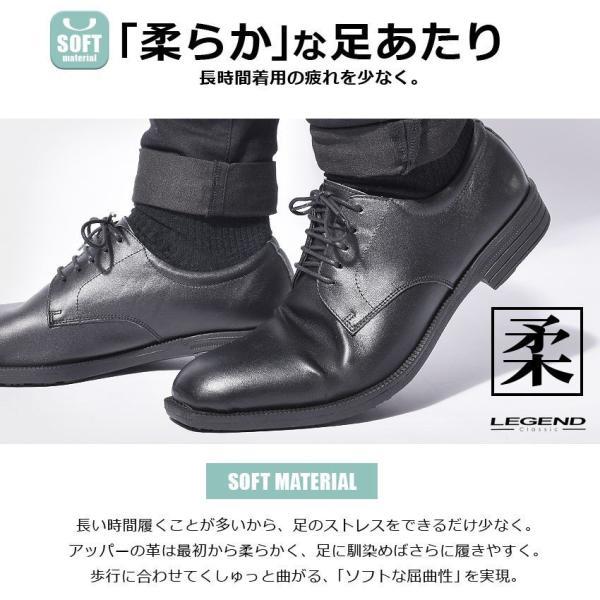 (期間限定価格) ビジネスシューズ メンズ 本革 紳士靴 カジュアル プレーントゥ ドレスシューズ おしゃれ レザー レジェンドクラシック 通勤|z-craft|05