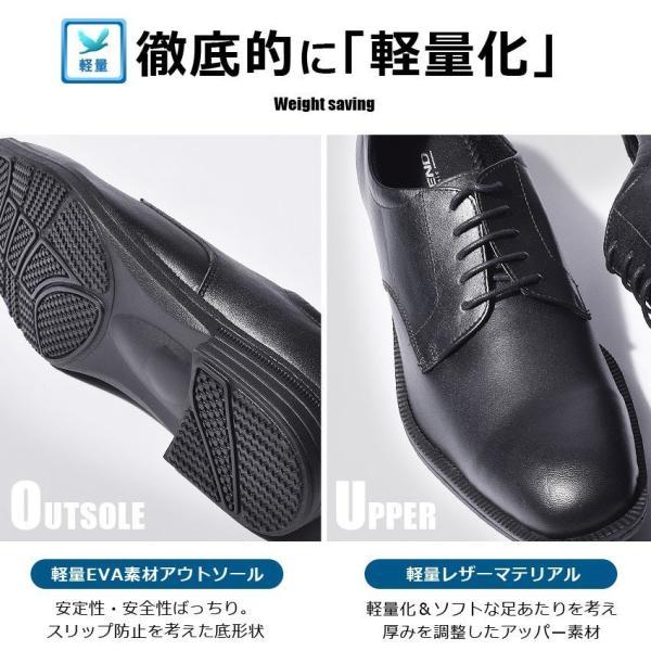 (期間限定価格) ビジネスシューズ メンズ 本革 紳士靴 カジュアル プレーントゥ ドレスシューズ おしゃれ レザー レジェンドクラシック 通勤|z-craft|09