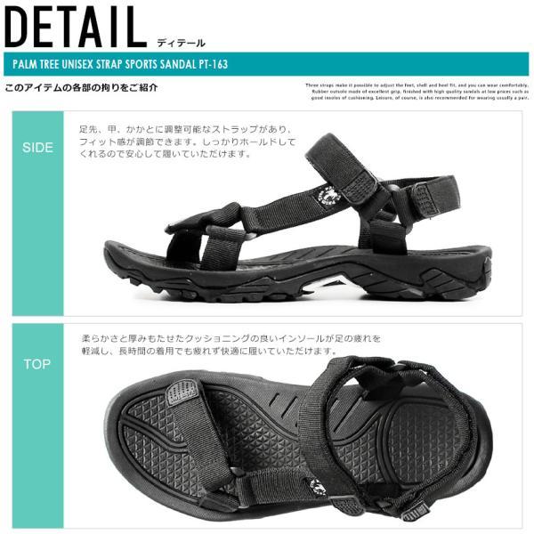 (40%以上OFF) パームツリー サンダル メンズ レディース スポーツサンダル PALMTREE PT-163 ブラック 黒 ホワイト 白 シューズ スポサン 靴|z-craft|02