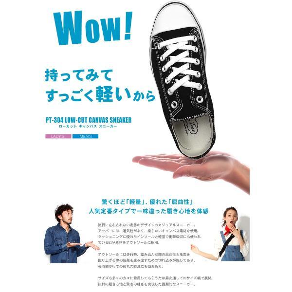 スニーカー コンバース風 メンズ レディース  黒 キャンバス ローカット パームツリー  おしゃれ|z-craft|03