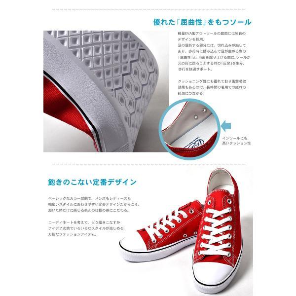 スニーカー コンバース風 メンズ レディース  黒 キャンバス ローカット パームツリー  おしゃれ|z-craft|05