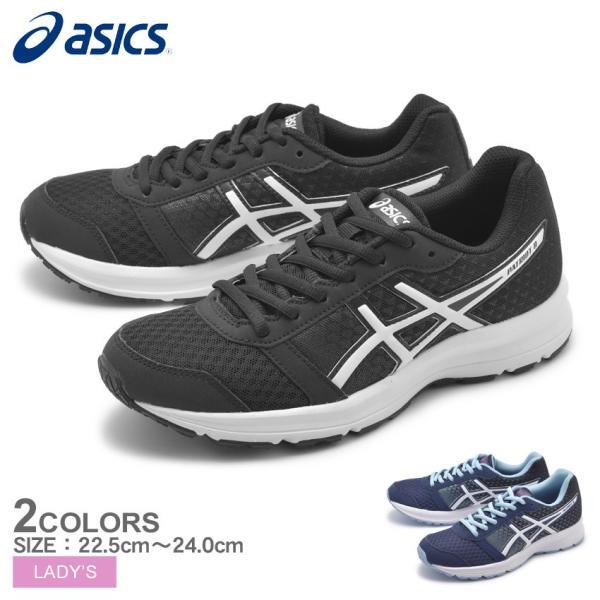 アシックス ランニングシューズ レディース ASICS 靴 スニーカー 白 黒 パトリオット 8 運動靴 スポーツ ジョギング ローカット 通学|z-craft