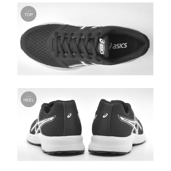 アシックス ランニングシューズ レディース ASICS 靴 スニーカー 白 黒 パトリオット 8 運動靴 スポーツ ジョギング ローカット 通学|z-craft|05