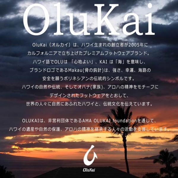 (ポイント15倍) OLUKAI オルカイ トレッキングシューズ メンズ クアロノ WP KUALONO WP 10334 ハワイ ブランド|z-craft|17