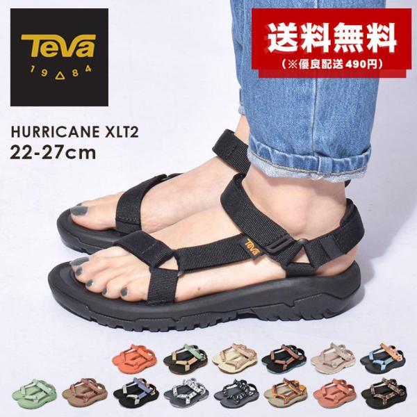 TEVA テバ サンダル ハリケーン XLT 2 HURRICANE 1019235 レディース アウトドア スポサン|z-craft
