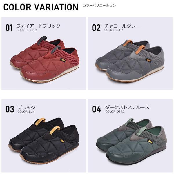 テバ スリッポン メンズ エンバーモック TEVA 1018226 2WAY スニーカー 靴 シューズ ブラック 黒 ネイビー グレー 2WAY z-craft 02