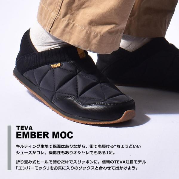 テバ スリッポン メンズ エンバーモック TEVA 1018226 2WAY スニーカー 靴 シューズ ブラック 黒 ネイビー グレー 2WAY z-craft 07