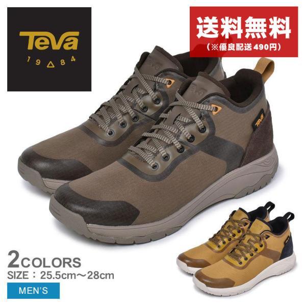 テバ スニーカー メンズ ゲートウェイ ミッド TEVA 1115192 ブラウン 茶色 イエロー 黄色 テヴァ アウトドア キャンプ レジャー