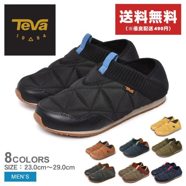 テバ スリッポン メンズ リ エンバーモック TEVA 1125472 ブラック 黒 ブルー グレー カーキ テヴァ モックシューズ サンダル 靴